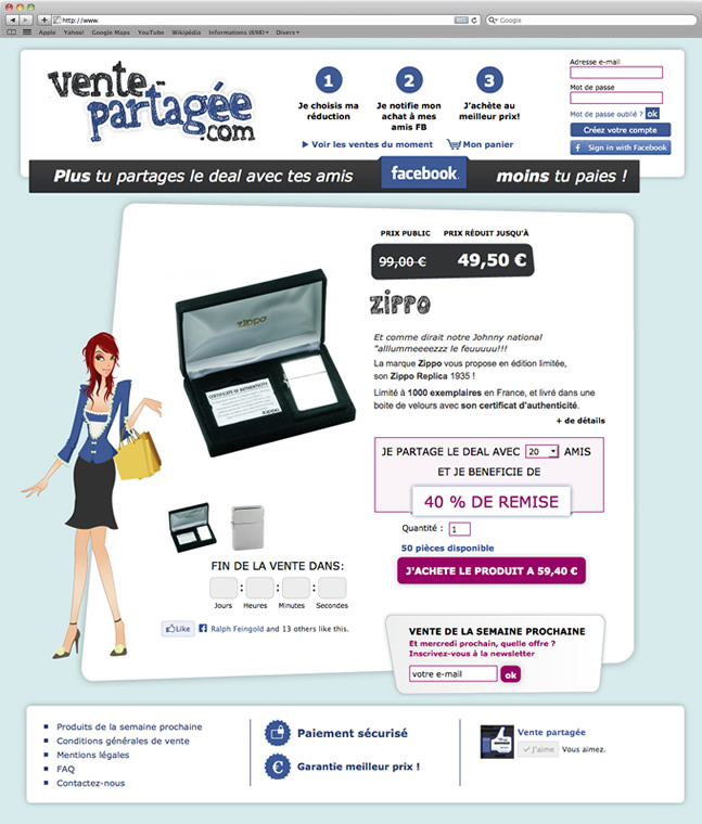 vente-partagee-screen